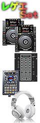 CDJ-900 / SMX.311 & SP-404SX レゲエオススメBセット ■限定セット内容■→ 【・教則DVD ・ミックスCD作成KIT ・レゲエ音ネタCD ・SDカード1GB付属 ・金メッキ高級接続ケーブル 3M 1ペア ・OAタップ ・HD-1200 ・ネタCD2枚組】