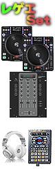 �ڥ쥲�����åȡ� DN-S3700 ��SMX.311 �� SP-404SX����SD������1GB��°�ۡ������ꥻ�å����Ƣ������ڡ�OA���åס������å������³�����֥� 3M 1�ڥ�����SD������1GB��°�����쥲�����ͥ�reggae sampling CD�����쥲�����ͥ�CD�����ߥå���CD����KIT������§DVD����HD-1200 �إåɥۥ�