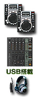 CDX-05 MBK ��DJX900USB �� USB��� �� CDJ ���åȡ������ꥻ�å����Ƣ������ڡ����쥯�ȥ�ϥ������ͥ������ߥå���CD����KIT�������å������³�����֥� 3M 1�ڥ�����DJ�ѥ����륳���ɥإåɥۥ���§DVD����OA���åס���DJɬ��CD �ס�4��ɡ�