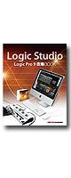 Logic Studio ��Logic Pro 9��άBOOK��