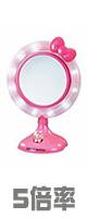 Hello Kitty(ハローキティ) / KT3020 《ライト付拡大鏡》 【5倍率/等倍率】 - 卓上型テーブルミラー -