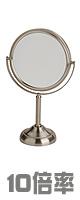 Jerdon(ジェルドン) / JP910NB (ニッケル) 《拡大鏡》 [鏡面 直径15cm] 【10倍率/等倍率】 -卓上型テーブルミラー-