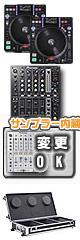 """DN-S3700 & DJM-700 ■Euro Style フライトケース ■ SET ■限定セット内容■→ 【・ミックスCD作成KIT ・教則DVD ・エレクトロハウス音ネタ ・セッティングマニュアル ・金メッキ高級接続ケーブル 3M 1ペア ・OAタップ ・USBメモリ2個 ・DJ必需CD 計""""5枚""""】"""
