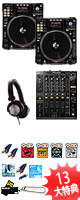 SC3900 / DJM-900NXS ��������B���åȡ������ꥻ�å����Ƣ������ڡ��ߥå���CD����KIT����OA���åס������å������³�����֥� 3M 1�ڥ��������åƥ��ޥ˥奢�롡����§DVD����USB���4GB x2����DN-HP500����DJɬ��CD �ס�5��ɡ�
