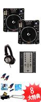 SC3900 / M.203 ��������C���åȡ������ꥻ�å����Ƣ������ڡ��ߥå���CD����KIT�������å������³�����֥� 3M 1�ڥ��������åƥ��ޥ˥奢�롡����§DVD����USB���4GB x2�ġ���DN-HP500����OA���åס�