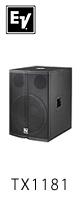 Electro-Voice(エレクトロボイス) / TX1181 -サブウーハー-Tour Xシリーズ [国内正規品5年保証] 【一本販売】