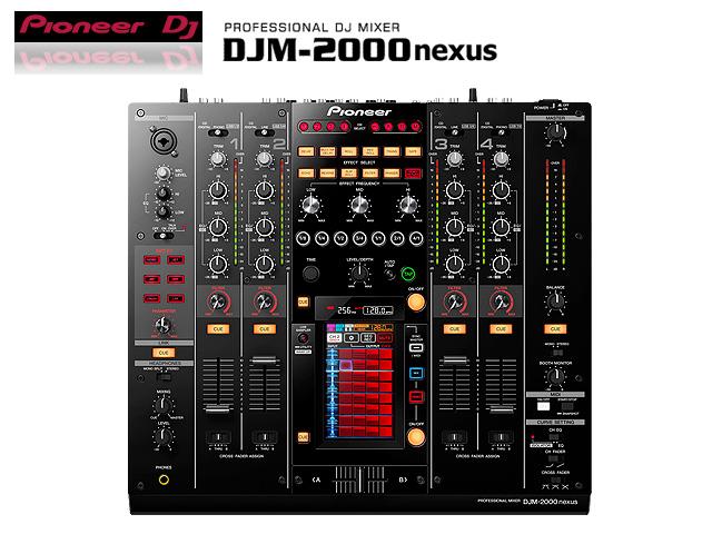 【限定2台】Pioneer(パイオニア) / DJM-2000 nexus『セール』