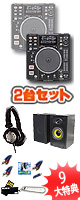 Denon(�ǥΥ�) / DN-S1200 2�楻�åȡ������ꥻ�å����Ƣ������ڡ��ߥå���CD����KIT����DN-HP500�����ͥ�CD2���ȡ���USB����4GB��2����MS-210J����OA���åס������åƥ��󥰥ޥ˥奢�롡�����å������³�����֥� 3M 1�ڥ�����