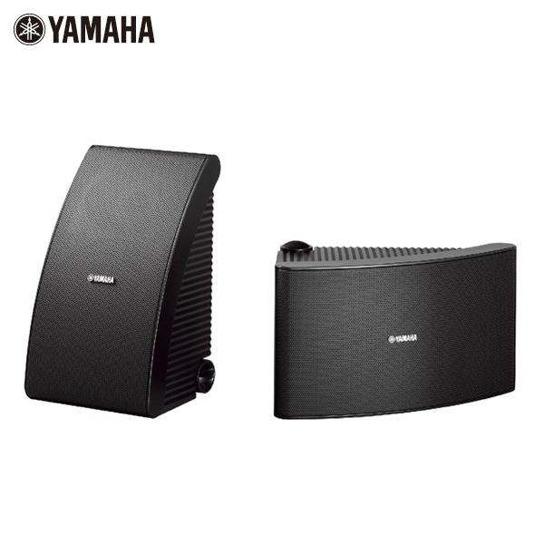 Yamaha(ヤマハ) / NS-AW992B (Black) - 全天候型スピーカー(1ペア販売) 壁掛けタイプ -