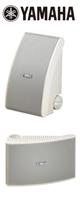 Yamaha(ヤマハ) / NS-AW392W (White) - 全天候型スピーカー(1ペア販売) 壁掛けタイプ -