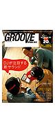 GROOVE SPRING 2013 雑誌