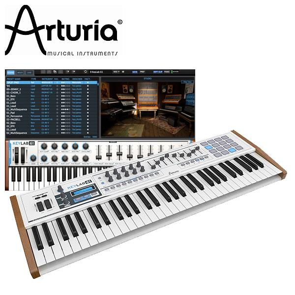 Arturia(アートリア) / KEYLAB 61- 61鍵MIDIキーボード 【ANALOG LAB ソフト付属】
