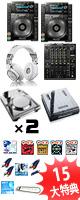 CDJ-2000NXS / DJM-900NXS �ǥå������С���������B���åȡ������ꥻ�å����Ƣ������ڡ���§DVD�����ߥå���CD����KIT����OA���åס������å������³�����֥� 3M 1�ڥ������ͥ�CD2���ȡ���HD-1200�������åƥ��ޥ˥奢�롡��LaCie ����USB16GB����DJɬ��CD �ס�5��ɡ�