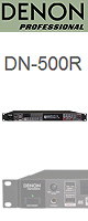 Denon(�ǥΥ�) / DN-500R - SD/USB�쥳������ - �ڥ���åɥ��ơ��ȥ쥳������/�ץ졼�䡼�ۡ������ꥻ�å����Ƣ������ڡ�OA���åס�