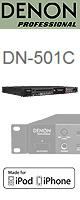 Denon(デノン) / DN-501C - CD/メディアプレーヤー - 【CDプレイヤー】