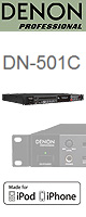 Denon(�ǥΥ�) / DN-501C - CD/��ǥ����ץ졼�䡼 - ��CD�ץ쥤�䡼�ۡ������ꥻ�å����Ƣ������ڡ�OA���åס������å������³�����֥� 3M 1�ڥ������ĥ���LED�饤��(ESML-06)����