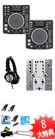 DN-S1200 & DJM-250  オススメCセット ■限定セット内容■→ 【・DN-HP500 ・USBメモリ4GB×2 ・OAタップ ・金メッキ高級接続ケーブル 3M 1ペア ・セッティングマニュアル ・教則DVD ・ミックスCD作成KIT】