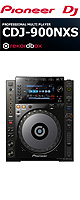 Pioneer(�ѥ����˥�) / CDJ-900NXS��(CDJ-900 nexus) �������ꥻ�å����Ƣ������ڡ��������ǹ�����No1�� Belden 1�ڥ� ���ߥå���CD����KIT����LaCie ����USB���� 16GB����
