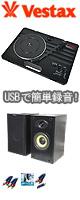 Vestax(�٥����å���) / handy trax USB BLK����������åȡ������ꥻ�å����Ƣ������ڡ����å������³�����֥� 3M 1�ڥ�����MS-210J ��˥��������ԡ���������