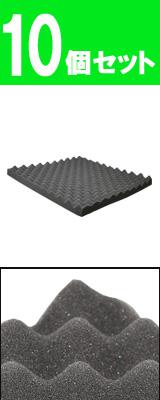 【10枚セット販売】 Euro Style(ユーロスタイル) / ES-FL01 BLACK  - 吸音材 -
