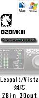 MOTU(�ޡ������֥���˥�����) / 828mk3[28in/30out FireWire �����ǥ���/MIDI ���ե�����] ��MOTU�����ե���������ץ��ۡ�������ץ쥼����ʢ������ڡ�������NO.1��Firewire�����֥롡��
