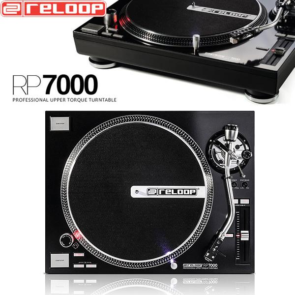 RP-7000