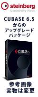 STEINBERG(��������С���) / Cubase 7.5 ���åץǡ���1 �� CUBASE 6.5����Υ��åץǡ��ȥѥå����� ��