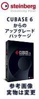 【限定1台】STEINBERG(スタインバーグ) / Cubase 7.5 アップデート2 【 CUBASE 6からのアップデートパッケージ 】『セール』『DTM』