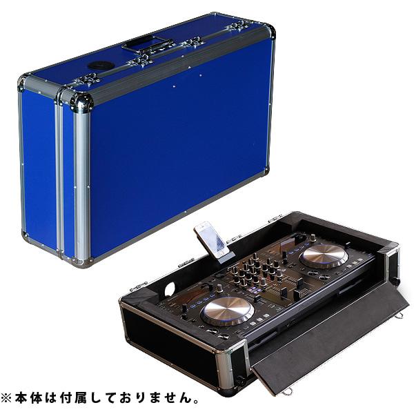 Euro Style(ユーロスタイル) / XDJ-R1 Case (スカイブルー) XDJ-R1専用ハードケース