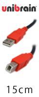 """Unibrain(ユニブレイン) / """"世界最上NO.1"""" USBケーブル [15cm] (typeA/B ver.2.0)"""