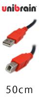 """Unibrain(ユニブレイン) / """"世界最上NO.1"""" USBケーブル [50cm] (typeA/B ver.2.0)"""