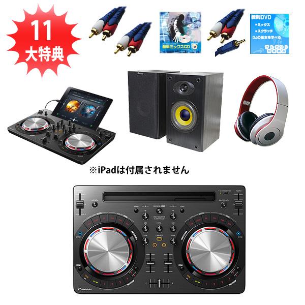 Pioneer(パイオニア) / DDJ-WeGO3-K (ブラック) スターターBセット