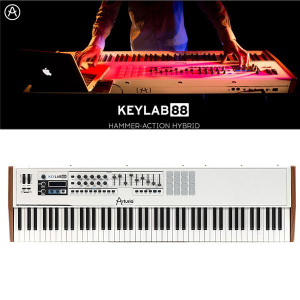 Arturia(アートリア) / KEYLAB 88 【ソフトシンセ ANALOG LAB付属】 - 88鍵MIDIキーボード -