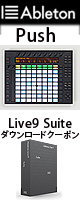 Ableton(�����֥�ȥ�) / Push Bundle �� Ableton Live9 Suite ���å� �� ���̸��ꥭ���ڡ��󡡢����ꥻ�å����Ƣ������ڡ��إåɥۥ�(OV-X8)��