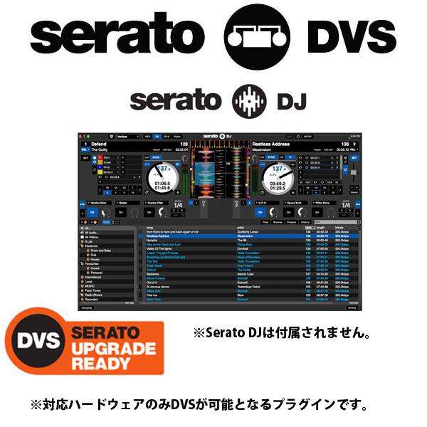 SERATO(セラート) / Serato DVS 【Serato DJプラグイン】 Pioneer/DDJ-SX2 / Akai/AMX / Denon/MC6000MK2 / Numark/N4 DVS対応