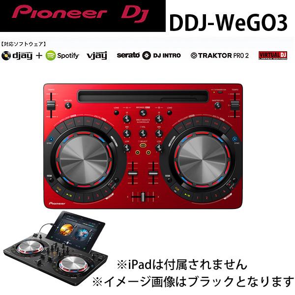 【限定2台】【開封品】【箱ボロ】Pioneer(パイオニア) / DDJ-WeGO3-R (レッド) 【Virtual DJ LE】iPhone/iPad 「djay2」対応『セール』『DJ機材』