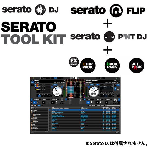 SERATO(セラート) / Serato Tool Kit 【FLIP / PITCH 'N TIME DJ / FX Pack Bundle バンドルキット】