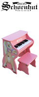Schoenhut(��������ϥå�) / Piano Pals (Pink/Horse) - �٥���դ� 25���ȥ��ԥ��� -