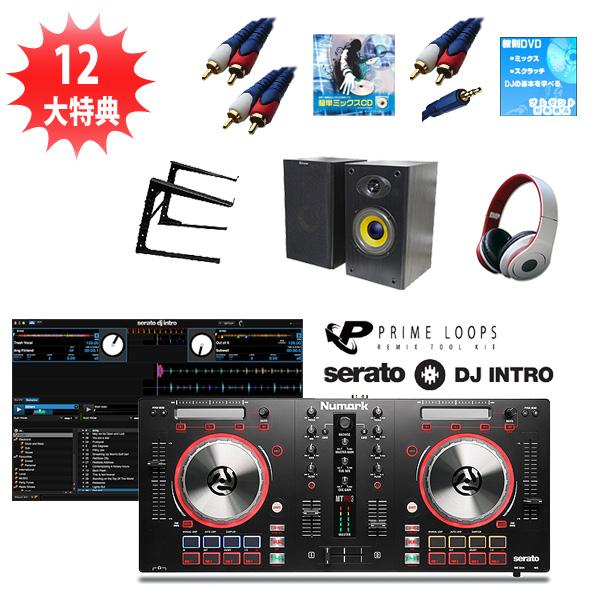 Numark(ヌマーク) MixTrack Pro 3 スターターAセット (Serato DJ Intro 無償)