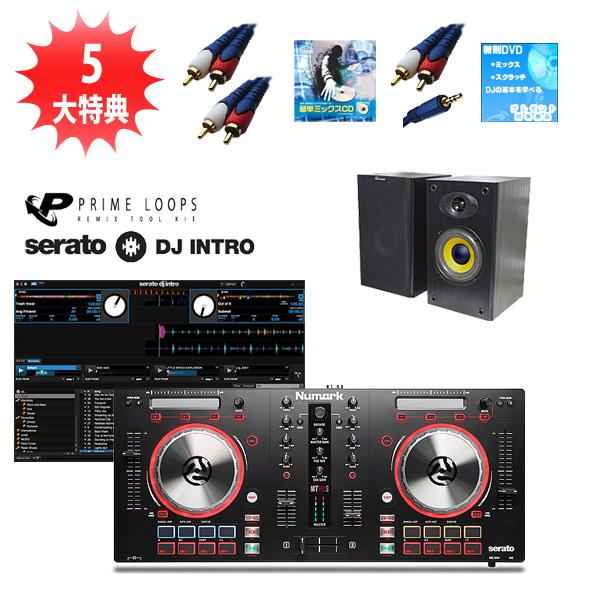 Numark(ヌマーク) MixTrack Pro 3 オススメBセット (Serato DJ Intro 無償)
