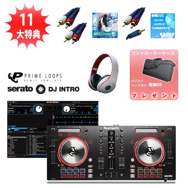 Numark(ヌマーク) MixTrack Pro 3 モバイルオススメCセット  (Serato DJ Intro 無償)