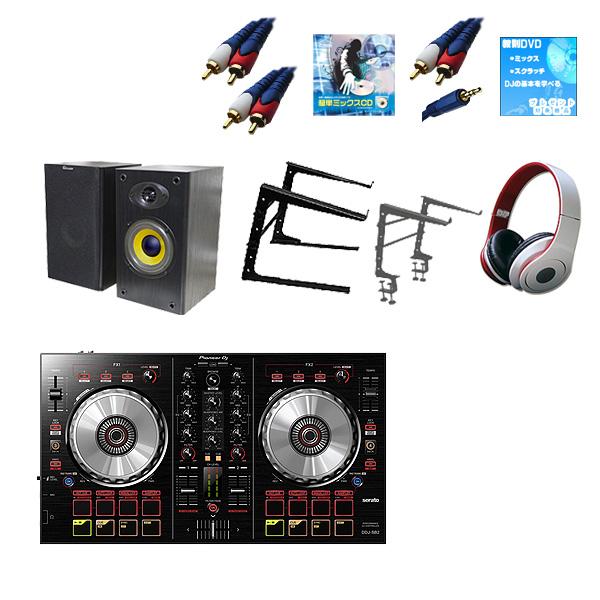 Pioneer(パイオニア) / DDJ-SB2 激安初心者Aセット  (Serato DJ Intro 無償)