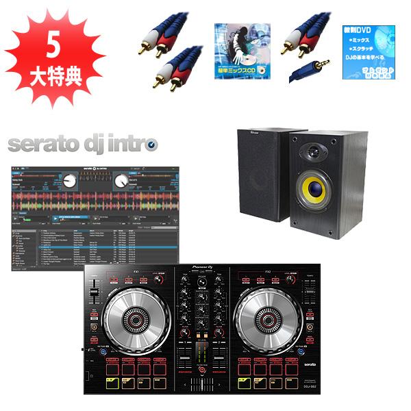 Pioneer(パイオニア) / DDJ-SB2 オススメBセット  (Serato DJ Intro 無償)