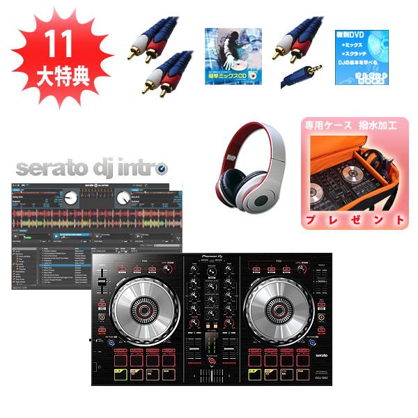 Pioneer(パイオニア) / DDJ-SB2 モバイルオススメCセット  (Serato DJ Intro 無償)