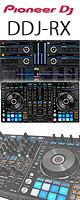 Pioneer(パイオニア) / DDJ-RX 【REKORDBOX DJ 無償対応】リアルミキサー機能搭載 PCDJコントローラー  ■限定セット内容■→ 【・ヘッドホンHD-1200 ・OAタップ ・教則DVD ・セッティングマニュアル ・金メッキ高級接続ケーブル 3M 1ペア ・ミックスCD作成KIT ・PcDJ教則(D-Yama from Mogra)】