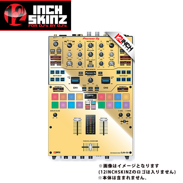 12inch SKINZ / Pioneer DJM-S9 SKINZ Metallics (MIRROR GOLD) - 【DJM-S9用スキン】