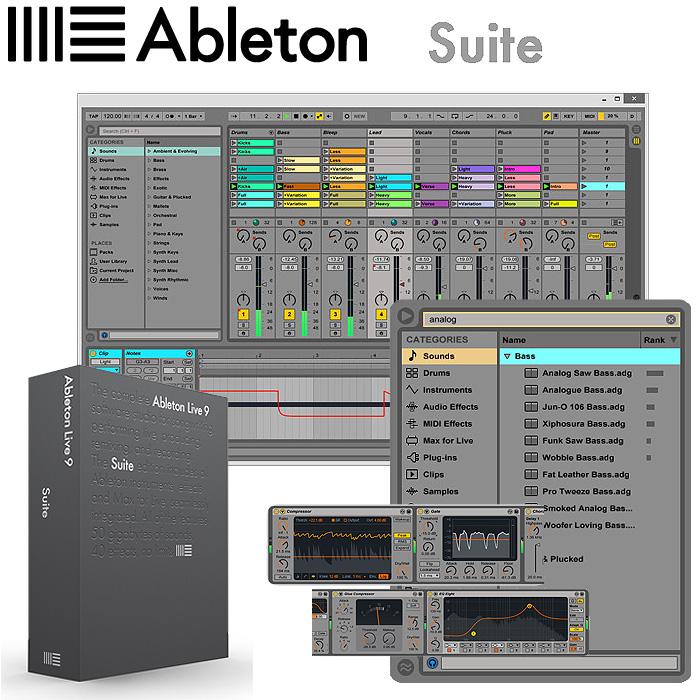 Ableton(エイブルトン) / Live9 Suite 【BOXバージョン】
