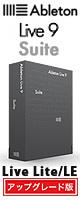 Ableton(�����֥�ȥ�) / Live9 Suite UG from Lite ��Live Lite/LE�桼�����������åץ��졼���ǡۡ������ꥻ�å����Ƣ������ڡ�OV-X8��