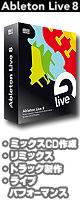 ableton / Ableton Live8