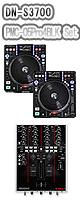 """DN-S3700 & PMC-05Pro4BLK [iPOD対応]  ■限定セット内容■→ 【・USBメモリ2個 ・ミックスCD作成KIT ・OAタップ ・金メッキ高級接続ケーブル 3M 1ペア ・セッティングマニュアル ・エレクトロハウス音ネタ ・教則DVD ・セット割引対応 ・DJ必需CD 計""""5枚""""】"""